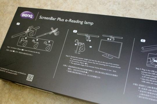 BenQ ScreenBar Plus Test E-Reader Lampe
